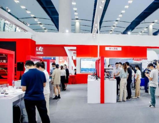 """鸿图注册:""""创客中国""""中小企业创新创业大赛成果展示对接活动举办"""