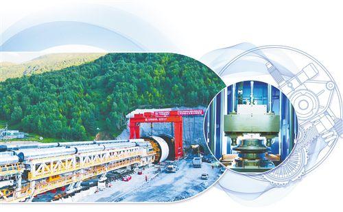 鸿图官方:创新制造高品质中国盾构机