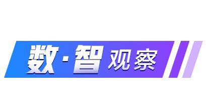 """鸿图娱乐:国庆家电市场消费升级""""新奇特""""产品受青睐"""
