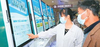 """鸿图测速:互联网医疗缓解""""看病难""""(网上中国)"""
