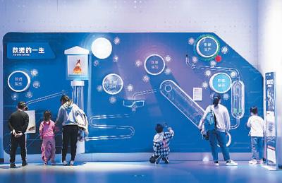 鸿图测速:中国积极推动构建网络空间命运共同体(专家解读)